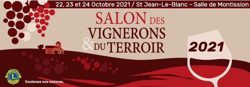 Salon Lions des vignerons et produits du terroir d'Orléans